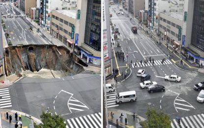 Запълване на кратер по японски