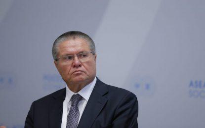 Рушветите за руския министър – в банков сейф