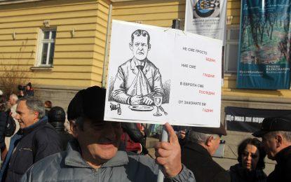 Нов протест на учени от БАН за още пари