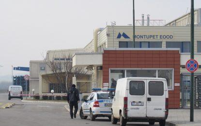 Екоинспекцията в Русе успя да затвори завода замърсител
