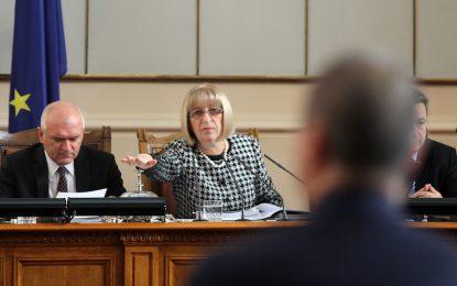 44-ят парламент ще прекроява изборния закон