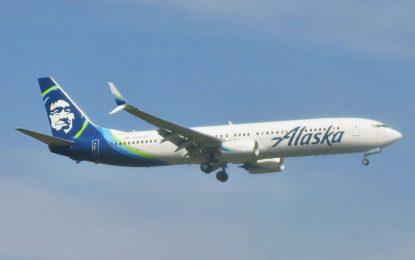 Самолет прелетя САЩ на гориво от стърготини