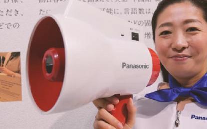 Мегафон на Panasonic превежда в реално време
