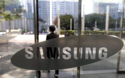 Samsung се разделя на две заради гърмящите батерии