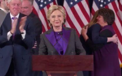 Хилари Клинтън призова американците да дадат шанс на Доналд Тръмп