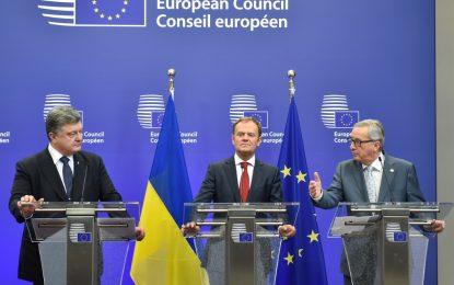 Ефектът от помощта на ЕС за Украйна е спорен