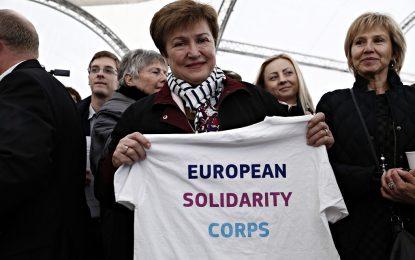 Брюксел кани 100 000 младежи на временна работа в Европа