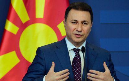 Македония с кабинет през февруари