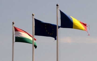 Национален празник скара Румъния и Унгария