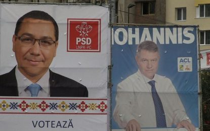 В Румъния победиха левите