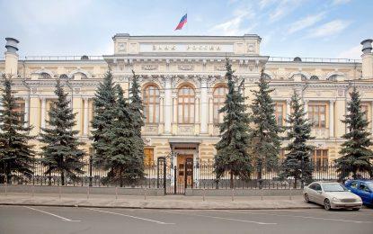 Хакери откраднаха $31 млн. от Руската централна банка