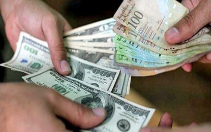 Венецуела пуска нови банкноти заради инфлацията