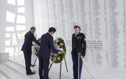 75 години по-късно Япония почете жертвите от Пърл Харбър