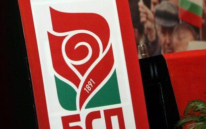 """БСП скочи на Плевнелиев и за блокадата на """"Тракия"""""""