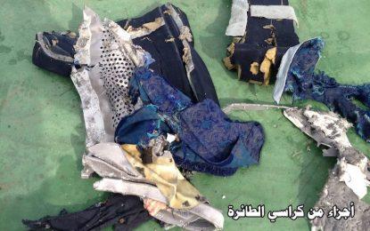 Следи от експлозиви по тленните останки от полета на EgyptAir