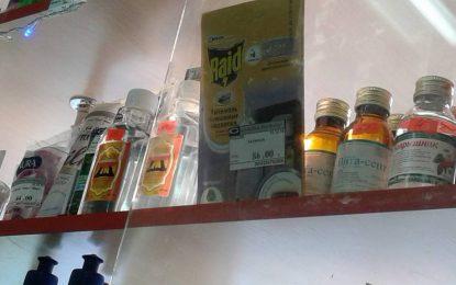 Смъртта от алкохол менте в Иркутск не спира