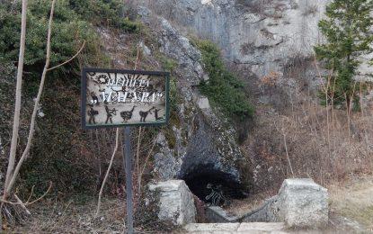 10 лева за вход в Магурата през 2017