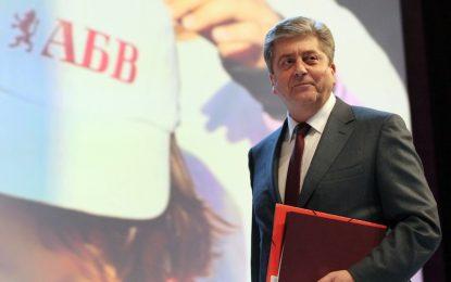 БСП готви приватизация на Румен Радев