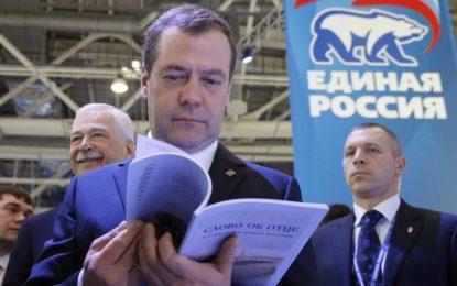 Русия да скъса с илюзията, че санкциите падат, настоя Медведев