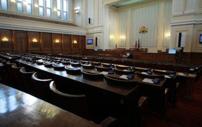 43-ото Народно събрание приключи с предизборна агитация