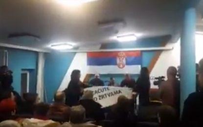 Кютек за активисти срещу сръбски националисти (видео)