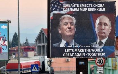 И Плевнелиев пише на Тръмп срещу Путин
