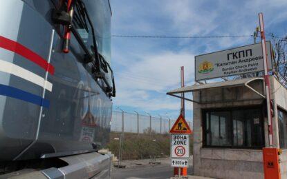 България бързо-бързо връща на Турция гюленисти
