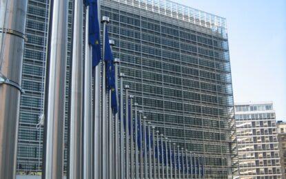 Еврокомисията слага България под спецнадзор заради КТБ