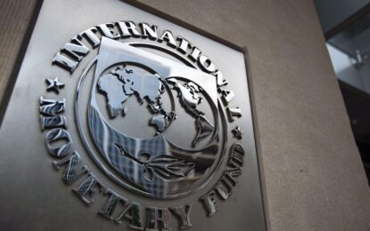 МВФ с положителна прогноза за България през 2014 г.