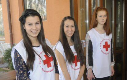 Младежи от БЧК се обучават за подкрепа на бежанците