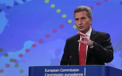 """ЕК може да блокира проекта """"Южен поток"""" заради Украйна"""