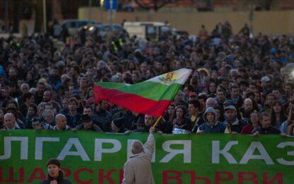 """Нов протест срещу застрояването на Карадере тръгва от езерото """"Ариана"""""""