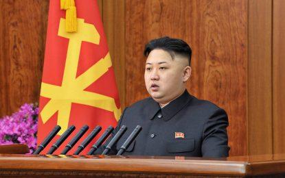 Пхенян забрани имената на Първите за масова употреба