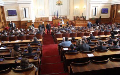 Парламентът отхвърли комисия за провала на МВР в Лясковец