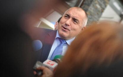 Борисов обяви още имена от евролистата на ГЕРБ