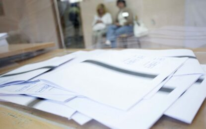 ДПС и ГЕРБ  обявиха кандидатурите си за ЦИК