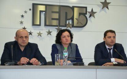 ГЕРБ предлагат мерки за справяне с кризата в енергетиката