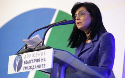 Кунева: Евровотът не е само ключ към предсрочни избори в страната