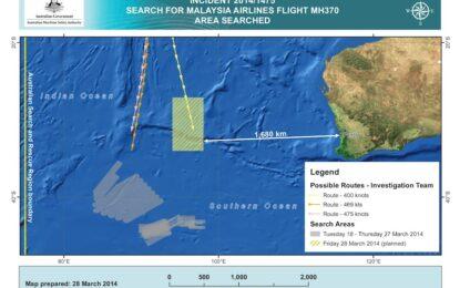 Нов завой в търсенето на безследно изчезналия самолет