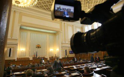 След маратонски дебати НС прие нов закон за Сметната палата