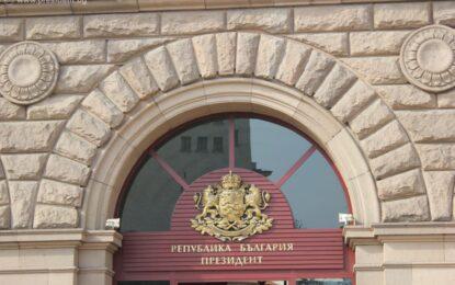 Плевнелиев свиква извънредно КСНС в понеделник