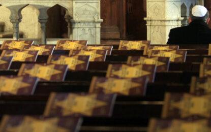 Днес честваме 71 години от спасяването на българските евреи