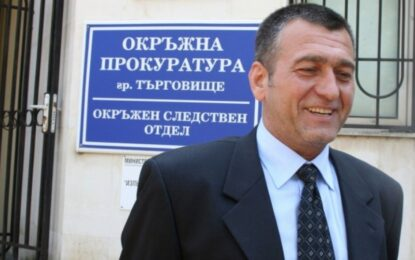 Държавата конфискува имане за милион на Юзеир Юзеиров