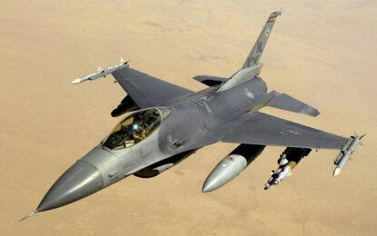 """САЩ удариха """"Ислямска държава"""" в Либия"""