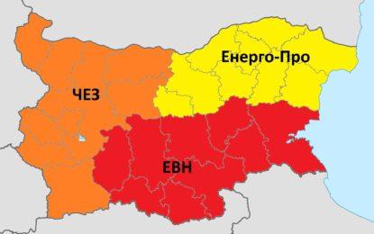 ЕНЕРГО-ПРО отрича, че е забавяла плащания към НЕК