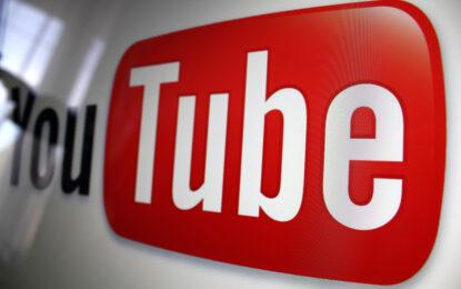 Българските музиканти ще получават пари от гледания в YouTube