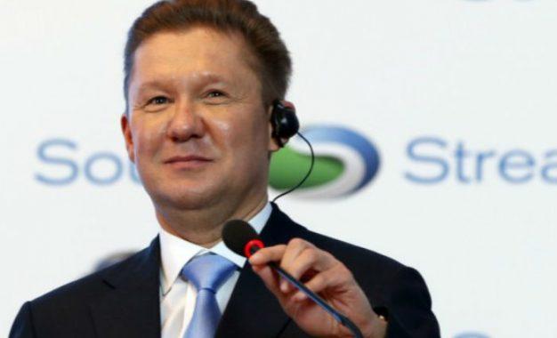 """""""Газпром"""" отново видя опасност за транзита на газ през Украйна"""