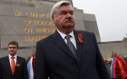 Посланик Исаков предупреди, че санкциите срещу Русия ще се върнат като бумеранг