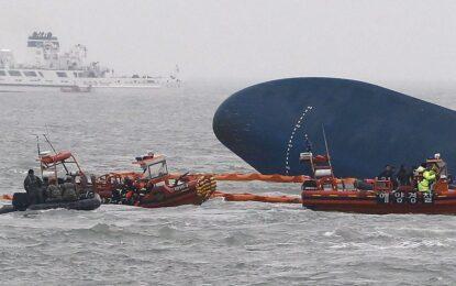 """Капитанът на потъналия ферибот се занимавал с """"други неща"""" по време на инцидента"""
