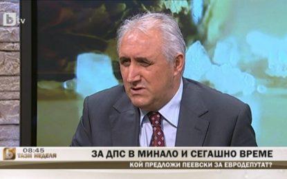 Мехмед Дикме обяви, че Пеевски има повече власт от Местан в ДПС